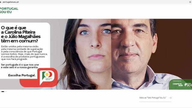 Carolina Piteira Press Portugal Sou Eu apela a consumo de produtos nacionais (1)