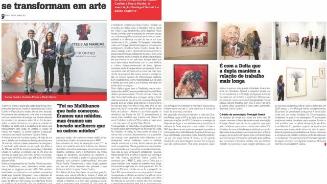 Carolina Piteira Press Meios & Publicidade (2)