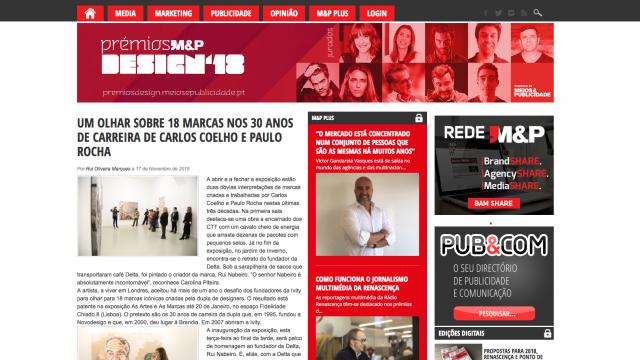 Carolina Piteira Press Meios & Publicidade (4)